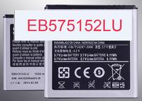 Mobile Phone Battery Battery EB575152LU 1650mAh for Samsung Galaxy S i9000 i9001 I9003 i919U i779 i8250