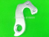 Brand New - Alloy Rear Derailleur Hanger for Frame : FR-315 , FR-322 , FR-316 , FR-319 ,FR-308 , FR-601 , FR-602     (2 pcs)