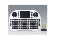 Rii i8 2.4G Mini Wireless Keyboard with Mouse Function (White)