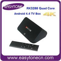 2014 NEW RK3288 Android TV BOX Quad Core1.8GHz Cortex-A17 2G/16G 2.4G/5GHz WiFi H.265 OTA HDMI 4K*2K HD XBMC SPDIF Smart TV