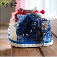 Size21-30 2014 New Korean Solid Canvas Children's Shoes 566