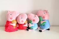 4PCS / Lot Pepe pink pig plush toy pig ballet pig peppa pig Paige