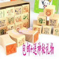 (15 pieces of)Teachers encourage chop chop reviews cartoon Chinese English teacher cute little wooden stamp award