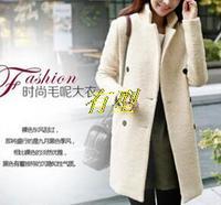 Korean Shopping Autumn Korean version was thin women big yards long woolen coat female models