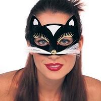 Women's Kitty Cat Carnival Half Mask for Halloween Masquerade Costume