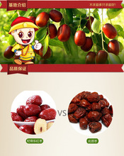 Freeshipping Xinjiang red date high quality Chinese red Jujube Premium red dates Dried fruit health nature