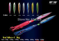 Free Shipping M&W Jigging Fishing Lure  Iron Bait Inchiku-1 Series 140G ocean beach Tackle HOT