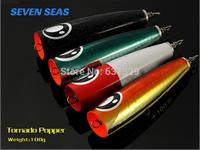Free Shipping M&W Jigging Fishing Lure  Iron Bait Popper Series 100G Fishing Tackle