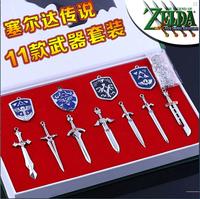 New Arrival The Legend Of Zelda Key Chain Nintendo Classic Adventure/Action Game Metal Necklace Pendant