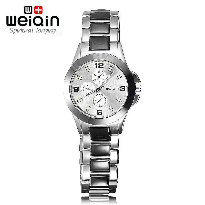 WeiQin W0048G bw/sb/1028 5 bw sb 1260