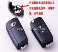Best quality Hyundai Yuet 2 button modified flip key shell and hyundai coupe