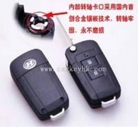 Best quality Hyundai Elantra 2 button modified flip key shell and hyundai coupe