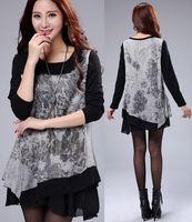 2014 new design big size  simulation silk chiffon flounce hem patchwork loose plus size dress loose slimming elegant 3XL autumn