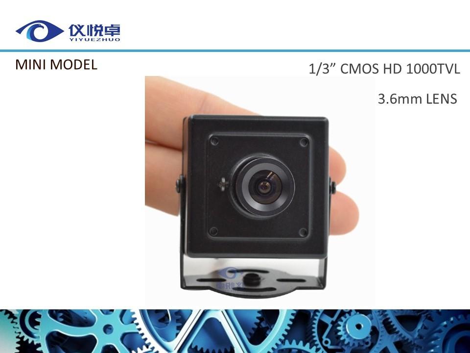 "Security Mini CCTV Camera High Resolution 1/3"" CMOS 1000TVL Surveillance Pinhole Hidden Video Camera Free Shipping W142-10(China (Mainland))"