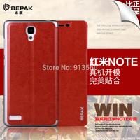 Free shipping 10pcs original BEPAK cases for  Redmi NOTE  win series Flip leather phone case + Retail box