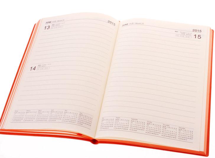 Monthly Calendar Book Month Panner Agenda Book