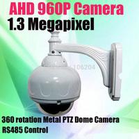 IP66 Waterproof PTZ Dome Camera 1280*960P 1.3 MP HD AHD Analog Metal Vandal proof Dome PTZ CCTV Security Camera