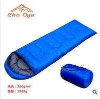 Outdoor camping sleeping bag summer siesta sleeping bags the  global free