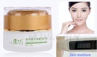 Korea Gold Snail Face Cream,Moisturizing Whitening Anti-aging Anti wrinkle snail shells whitening cream Face Care
