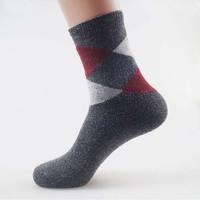 Free Shipping! 5pairs=10pcs Sock Male wool socks winter thermal socks man wool sock in stock
