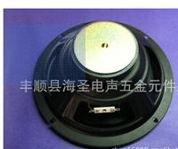 Horn bass speaker 8 inch rubber edge, diameter 210mm bass
