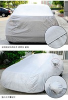 thick Car garment ,five seat car silver color cover,  thick  type car cover,  anti ultraviolet ,protect   paint  cloth
