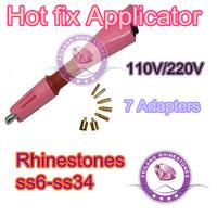 10pcs Factory Direct Loose Hot Fix Wand Guns Pink Color Hotfix Rhinestones Applicator