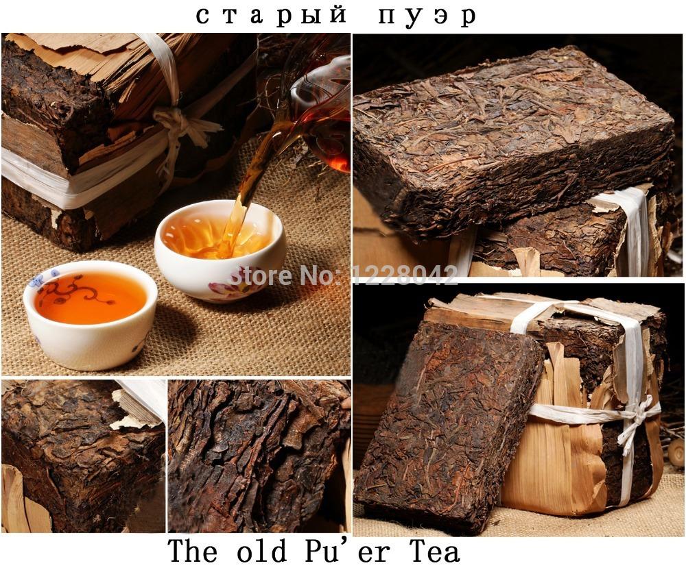 Первый опыт покупки чая пуэр
