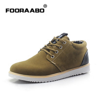 Frosted winter high shoes men shoes men's casual shoes men's shoes Korean version of the trend factory direct 1199