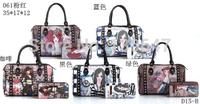 2014 new women messenger bag vintage oil painting bags fashion women shoulder bag women handbag PU women leather bag tote 061N