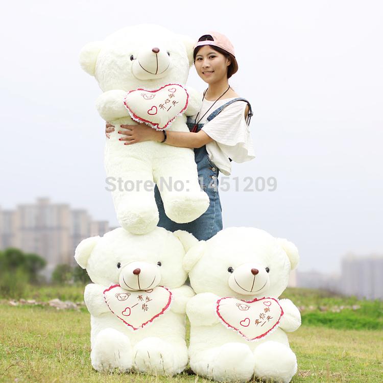 White Teddy Bears With Hearts And Roses Toys Heart Bear Teddy Bear