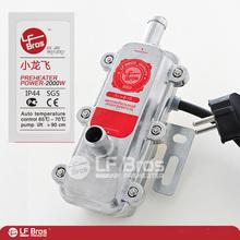 Engine preheater &Car heater &Car styling & Preheater & Car radiator preheater &  Diesel tank heater(China (Mainland))