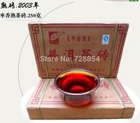 Since 2007 ,China Ripe Puer SlimmingTea ,Brick Tea 250g,Chinese Naturally Organic Matcha Pu'er Puerh Tea, Super Pu er Tea   412