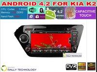 2 Din Cortex A9 1.6GHz Android 4.2 Car PC DVD For Kia K2 RIO 2011-2012 8 Capacitive Touch Screen RDS Radio DVR OBD2