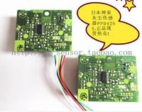 PPD4NS PPD42NJ dirt/dust sensor Module