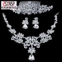 The new Korean loose crystal bridal crown bridal headdress necklace three-piece wedding dress with jewelry yarn