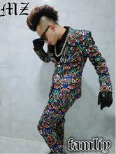 Costumes clothing stage singer original design bigbang green geometric patterns graphic Men s brand slim suit