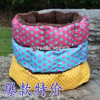 High Quality Pet Dog Puppy Cat Soft Fleece  Warm Nest Bed House Mat ,Dot Octagonal Dog Kennels Detachable Wash,free shipping
