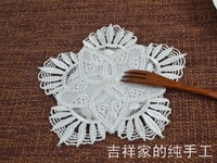 Free shipping 18cm 10 pics water-soluble lace table mat lace doily place mat potholde shabby chic wedding for home decor felt