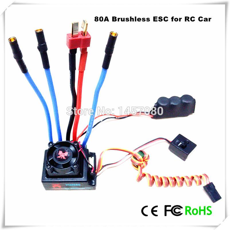 Brushless Motor rc Truck rc Car Truck Brushless Motor
