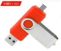 Smart phone OTG USB Flash Drive 4GB 8GB 16GB 32GB 64GB Micro USB Flash Drive Smart Phone U Disk for Android Phone