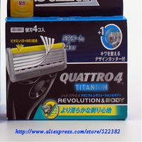 Brand Quattro 4 Titanium black Vitamin E+B5 lubricating strip shaving blade and shaver  8 blades/box Free shipping