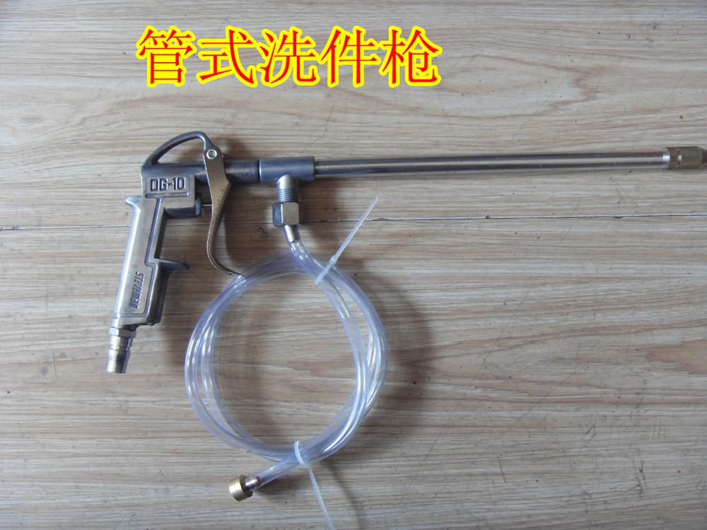 Air Cleaning Gun / Long Gun / pneumatic cleaning gun / oil duct cleaning gun / Pneumatic Tools / head cleaning(China (Mainland))