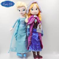 2014 New 50cm 20 inch Frozen Plush Dolls Toys Princess Elsa Anna Brinquedos Kids Frozen Toys For Girls Free Shipping