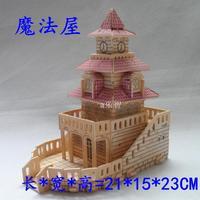 2015 Time-limited Rushed Brinquedos Meninos Miniature Miniatura Wooden Building Assembled Model 3d Puzzle Diy Simulation Mofawu