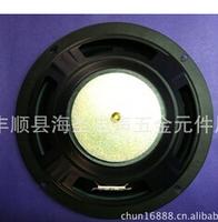 8 inch rubber edge horn speaker bass, diameter of 210 mm