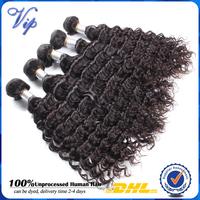 Cheap Virgin curly hair VIP Beauty hair 4/3pcs Peruvian virgin hair weave Deep curly Human hair extension Free shipping Color 1b