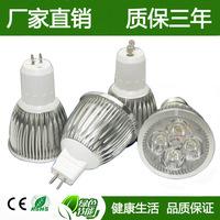 The LED pin 3w4w5GU5.3/GU10/MR16/MR11/E27 screw 220V12V lamp cup