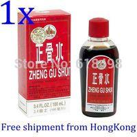 1 x YULIN Zheng Gu Shui Medicated Oil Pain Relief Bone Muscular Fatigue 100ml