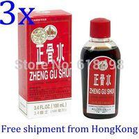 3 x YULIN Zheng Gu Shui Medicated Oil Pain Relief Bone Muscular Fatigue 100ml